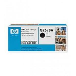 Cartouche Laser HP Q2670A
