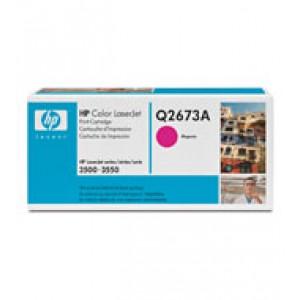 Cartouche Laser HP Q2673A Magenta