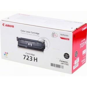 Cartouche laser Canon Noire 723BK